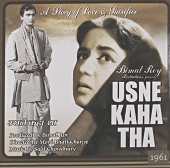 usne-kaha-tha_cd-cover